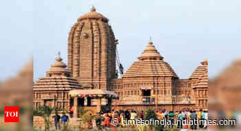 SC declines Shree Padmanabha Swamy Temple Trust's plea to exempt it from audit of 25 yrs