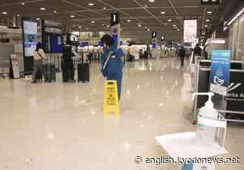Coronavirus pandemic latest: Sept. 25, 2021 - Kyodo News Plus