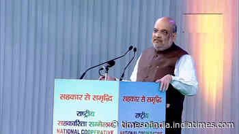 Delhi: Union Home Minister Amit Shah addresses first national cooperative conference