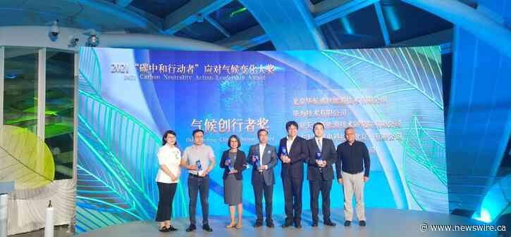 Huawei получает премию WWF Climate Solver Award 2020