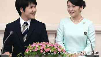 Japan princess to give up marriage payment - Armidale Express