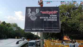 `Bharat tere tukde honge' is now their official slogan`: BJP on Kanhaiya Kumar joining Congress