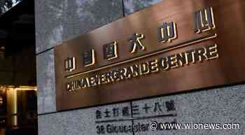 Evergrande risks `controllable`, says China`s central bank - WION