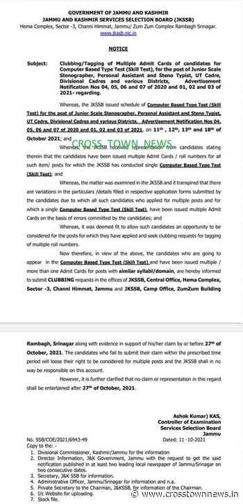 Clubbing/Tagging of Multiple Admit Cards of candidates for CBT for different JKUT cadre posts - Cross Town News