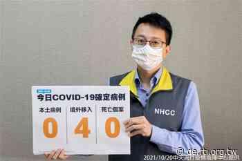 Coronavirus: Keine lokale Neuinfektion - Nachrichten - Radio Taiwan International (Deutsch)