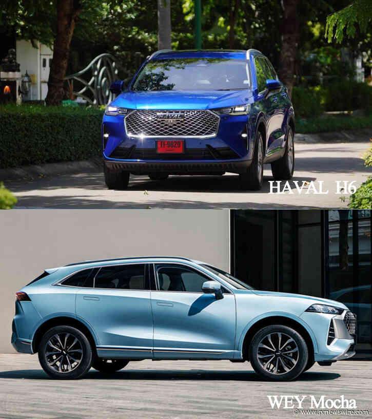 S cieľom uspokojiť potreby zákazníkov vyhrala spoločnosť GWM v roku 2021 niekoľko šampionátov v čínskom hodnotení indexu spokojnosti zákazníkov s automobilmi