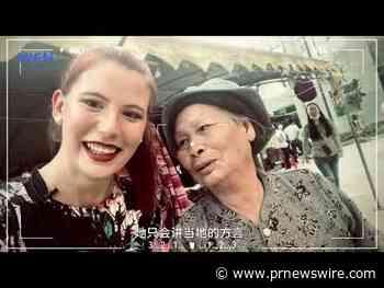 Prometendo uma vida maravilhosa, o FTP de Hainan na China está recrutando talentos globais