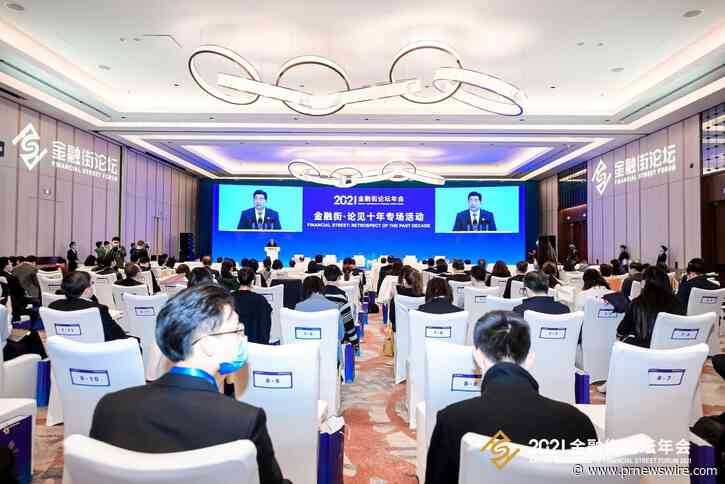 Xinhua Silk Road : Le secteur financier de la Chine devrait faire preuve de plus de résilience et de dynamisme pour soutenir l'économie réelle au second semestre, selon des experts